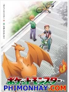 Pokemon Ova Pocket Monster: The Origin.Diễn Viên: Ben Diskin,Kate Higgins,Blackie Rose