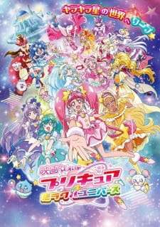 Pretty Cure Miracle Universe - Eiga Precure Miracle Universe