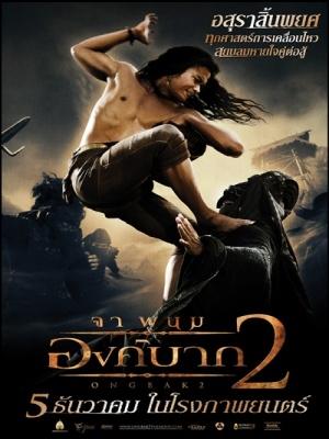 Truy Tìm Tượng Phật 2: Rồng Đản Sinh Ong Bak 2: The Dragon Is Born.Diễn Viên: Tony Jaa,Sorapong Chatree,Sarunyu Wongkrachang