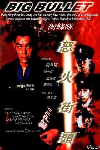 Đội Xung Phong Big Bullet