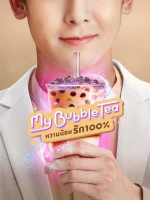 Trà Sữa Thoát Ế - My Bubble Tea