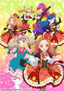 Aikatsu On Parade! (Ona) Dream Story