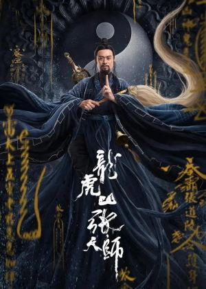 Trương Thiên Sư Núi Long Hổ Taoist Master: Master Zhang.Diễn Viên: Bạch Bưu,Cốc Phong,Đặng Vỹ Hào,Địch Long,La Liệt,Văn Tuyết Nhi