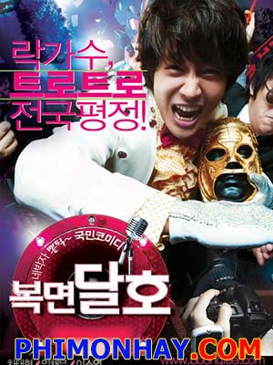 Siêu Sao Ca Nhạc Highway Star.Diễn Viên: Tae,Hyun Cha,Chae,Moo Im,So,Yeon Lee