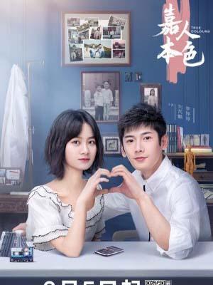 Bản Sắc Gia Nhân True Colours.Diễn Viên: Song Hye Kyo,Rain