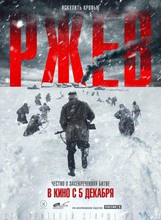 Trận Chiến Rzhev Rzhev
