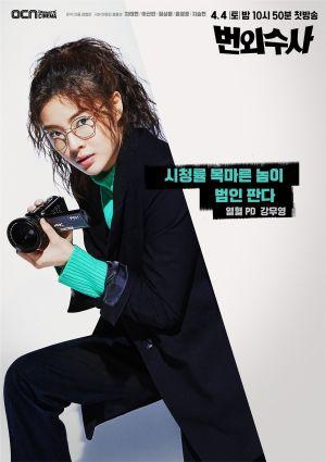 Biệt Đội Chó Bull: Điều Tra Ngoài Giờ Team Bulldog: Off-Duty Investigation.Diễn Viên: Jang Young,Nam,Ma Dong,Seok,Lee Jae Hee