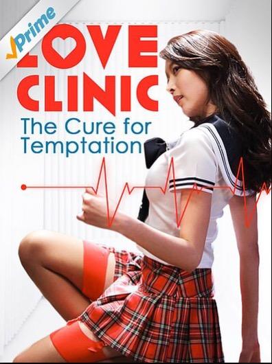 Trạm Bảo Dưỡng Tình Yêu The Love Clinic
