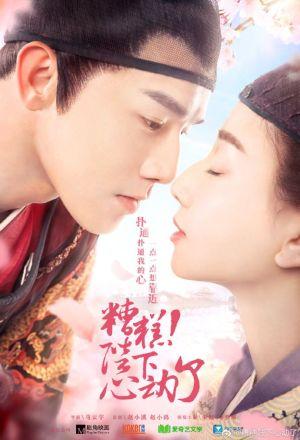 Hỏng Bét, Bệ Hạ Động Tâm Rồi Oh No, Emperor Is In Love (Oops! My Heart Is Beating).Diễn Viên: Sara Rue,Ashley Bell,Dean Geyer