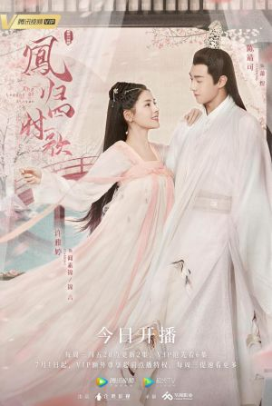Phượng Quy Tứ Thời Ca Cẩm Ngôn Truyện The Legend Of Jin Yan