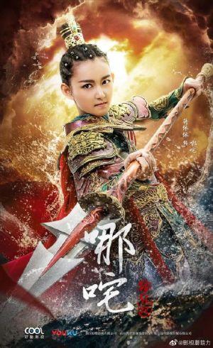 Na Tra Hàng Yêu Ký Heroic Journey Of Nezha.Diễn Viên: Minh Đạo,Diêu Địch,Hoàng Giác,Vương Tử Văn