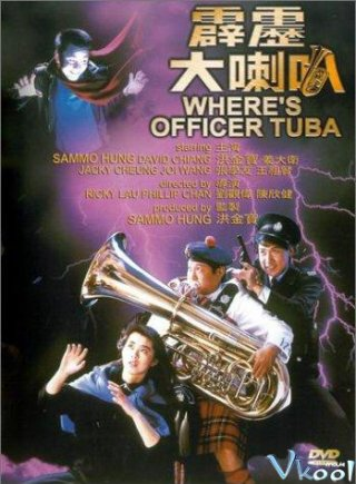 Sĩ Quan Tuba - Wheres Officer Tuba? Việt Sub (1986)