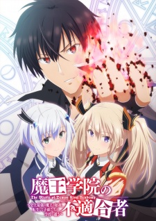 Maou Gakuin No Futekigousha: Shijou Saikyou No Maou No Shiso - The Misfit Of Demon King Academy