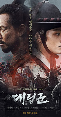 Chiến Binh Bình Minh Warriors Of The Dawn.Diễn Viên: Kevin Spacey,Russell Crowe,Guy Pearce