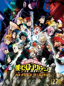 Boku No Hero Academia The Movie 2 My Hero Academia The Movie 2: Heroes:rising.Diễn Viên: Tensei Shite Shison,Tachi No Gakkou E