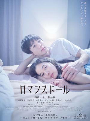 Búp Bê Tình Yêu - Romance Doll Việt Sub (2020)