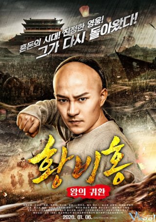 Võ Hiệp Hoàng Phi Hồng - The Return Of Wong Fei Hung