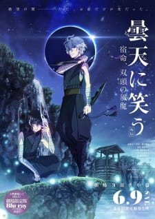 Donten Ni Warau Gaiden: Shukumei, Soutou No Fuuma Laughing Under The Clouds - Gaiden: Chapter 2.Diễn Viên: The Tragedy Of Fuuma Ninja Tribe