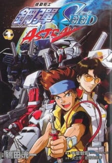 Mobile Suit Gundam Seed Msv Astray.Diễn Viên: Conspiracy Of The Military