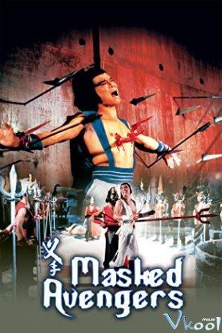 Đại Hiệp Hoắc Nguyên Giáp - Martial Arts Master