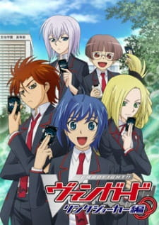 Cardfight!! Vanguard: Link Joker-Hen Cardfight!! Vanguard Third Season.Diễn Viên: Conspiracy Of The Military