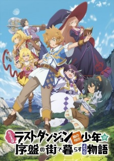 Tatoeba Last Dungeon Mae No Mura No Shounen Ga