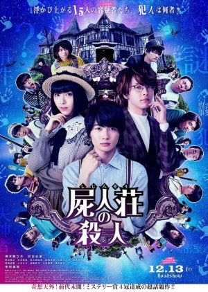 Vụ Giết Người Ở Biệt Thự Shijinso Murder At Shijinsou (Shijinso No Satsujin).Diễn Viên: Michael York,Finn Jones,Grace Van Dien