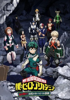 Boku No Hero Academia: Ikinokore! Kesshi No Survival Kunren - My Hero Academia: Make It! Do-Or-Die Survival Training
