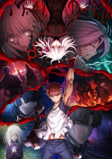 Fate/stay Night Movie Heavens Feel - Iii. Spring Song.Diễn Viên: Make It Do,Or,Die Survival Training