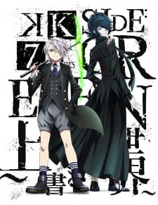 Side:green - Uwagaki Sekai K: Seven Stories Movie 3: The Overwritten World.Diễn Viên: Conspiracy Of The Military