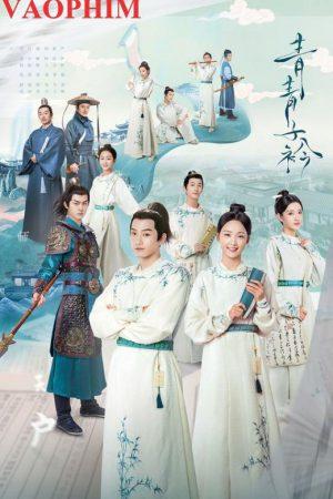 Thanh Thanh Tử Khâm Qing Qing Zi Jin.Diễn Viên: Ngày Tôi Trở Thành Thần