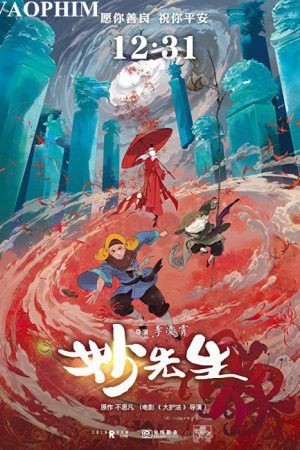 Diệu Tiên Sinh Mr. Miao.Diễn Viên: Zhang Meijuan,Su Yu,Liu Liu