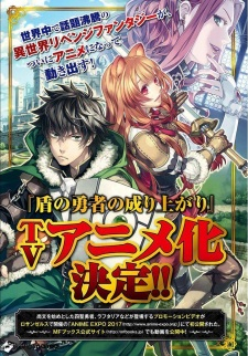 Tate No Yuusha No Nariagari The Rising Of The Shield Hero.Diễn Viên: Aiysha Hart,Paddy Considine,Faraz Ayub