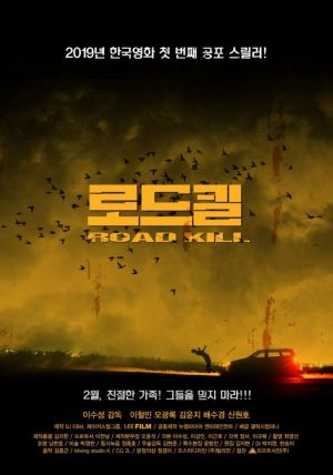 Con Đường Tử Thần Road Kill