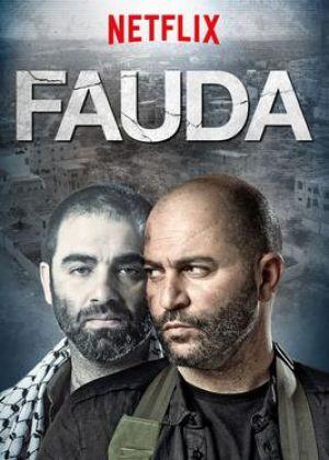 Hỗn Loạn Phần 3 Fauda Season 3