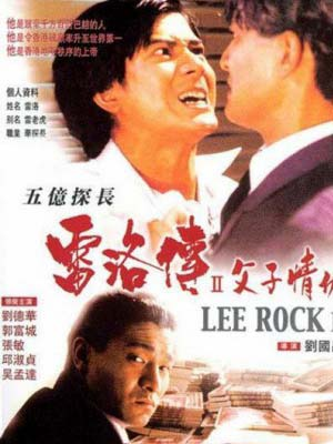 Thám Trưởng Lôi Lạc 2 Lee Rock 2