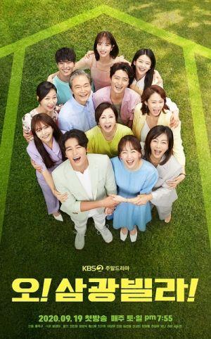 Chuyện Tình Ở Samkwang - Homemade Love Story