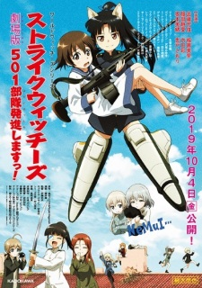 Strike Witches 501 Butai Hasshin Shimasu! Movie.Diễn Viên: Joban No Machi De Kurasu Youna Monogatari