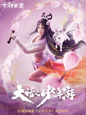Đại Thoại Chi Thiếu Niên Du Dahua Zhi Shaonian You.Diễn Viên: The Kings Avatar 2