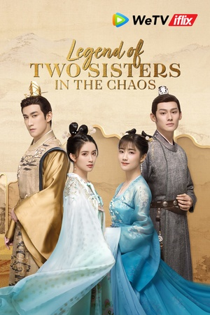 Phù Thế Song Kiều Truyện Legend Of Two Sisters In The Chaos.Diễn Viên: The Kings Avatar 2