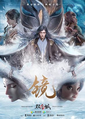 Kính Song Thành Phong Khởi Jing Shuang Cheng Feng Qi.Diễn Viên: Giáo Lý Rồng