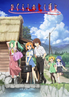 Higurashi No Naku Koro Ni (2020) Higurashi: When They Cry - New.Diễn Viên: When The Cicadas Cry,The Moment The Cicadas Cry