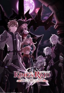 Kings Raid: Ishi Wo Tsugumono-Tachi キングスレイド 意志を継ぐものたち