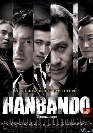 Bán Đảo Hàn Quốc Hanbando