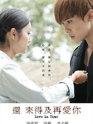 Vẫn Còn Thời Gian Để Yêu Em Love In Time.Diễn Viên: Jung,Woo Ha,Ji,Yeon Park,Jun,Yeong Jang