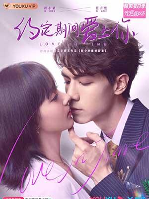 Ước Định Thời Gian Yêu Em Love In Time.Diễn Viên: Jung,Woo Ha,Ji,Yeon Park,Jun,Yeong Jang