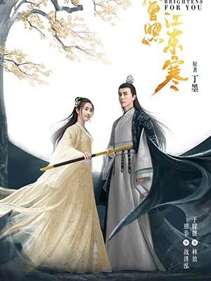 Minh Nguyệt Từng Chiếu Giang Đông Hàn - The Moon Brightens For You Thuyết Minh (2020)