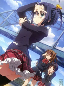 Chuunibyou Demo Koi Ga Shitai! Hội Chứng Tuổi Teen Ova Love, Chunibyo & Other Delusions!: Sparkling... Slapstick Noel.Diễn Viên: Breckin Meyer,Jennifer Love Hewitt,Billy Connolly