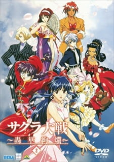 Sakura Wars Ova 2: Sakura Taisen: Gouka Kenran The Gorgeous Blooming Cherry Blossoms.Diễn Viên: Captain Chonlathorn Kongyingyong,Jannine Parawie Weigel