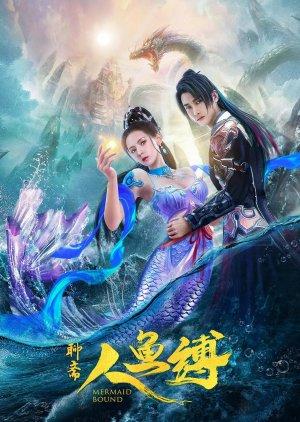 Bạch Ngư Nữ Mermaid Bound.Diễn Viên: Phong Khởi Thiên Nam